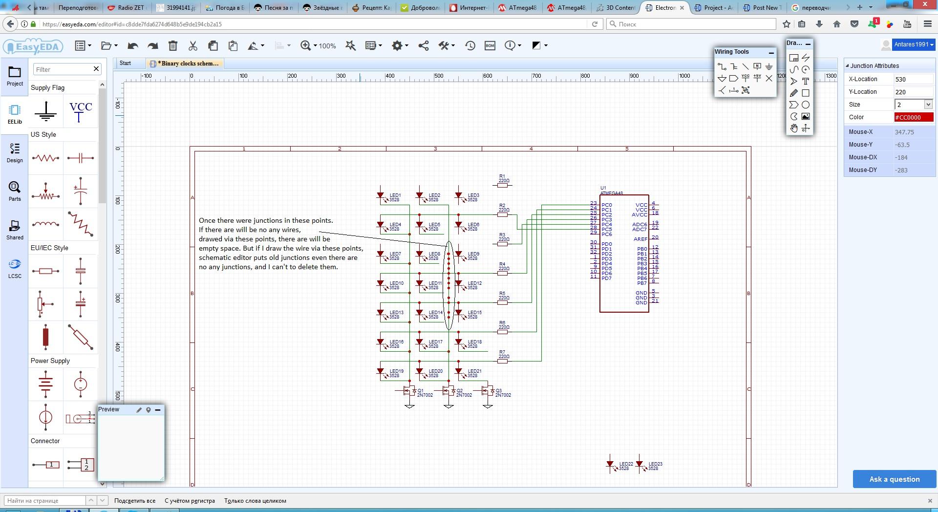Fantastisch Stromkreis Simulator Online Galerie - Schaltplan Serie ...