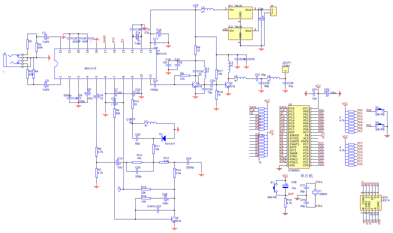 Wireless Microphone Circuit